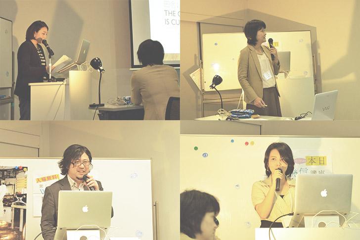 働く女性のためのWeb発信講座_05