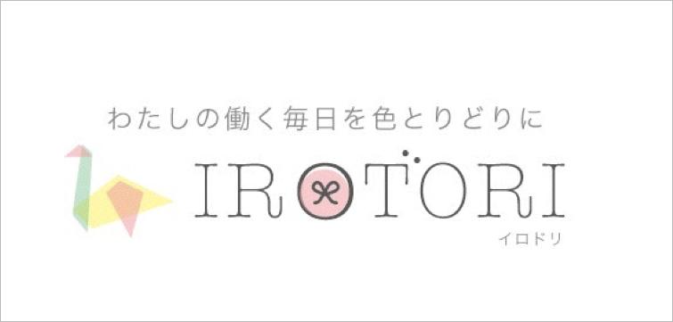 IRODORI(イロドリ)ロゴ