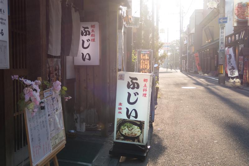 川反の風景|秋田おすすめ飲屋街