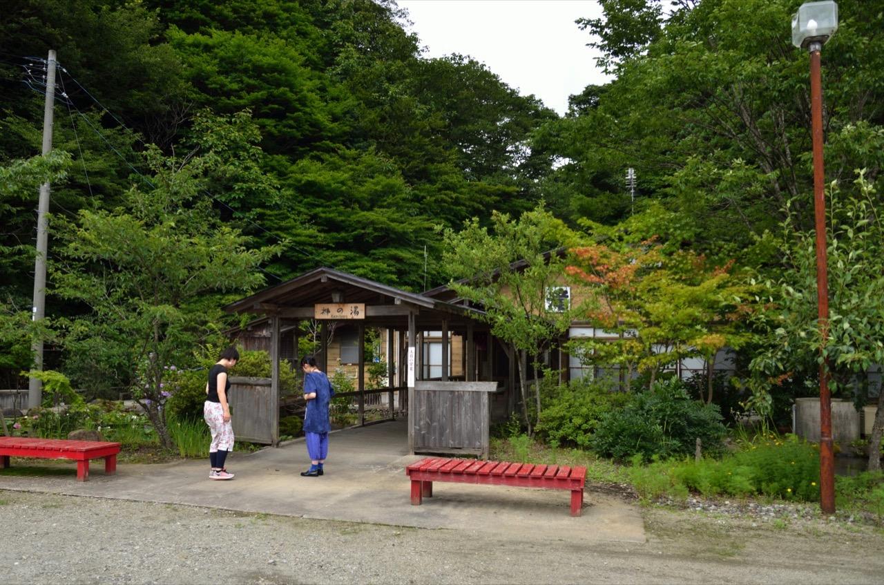 大滝山温泉 神の湯 外観