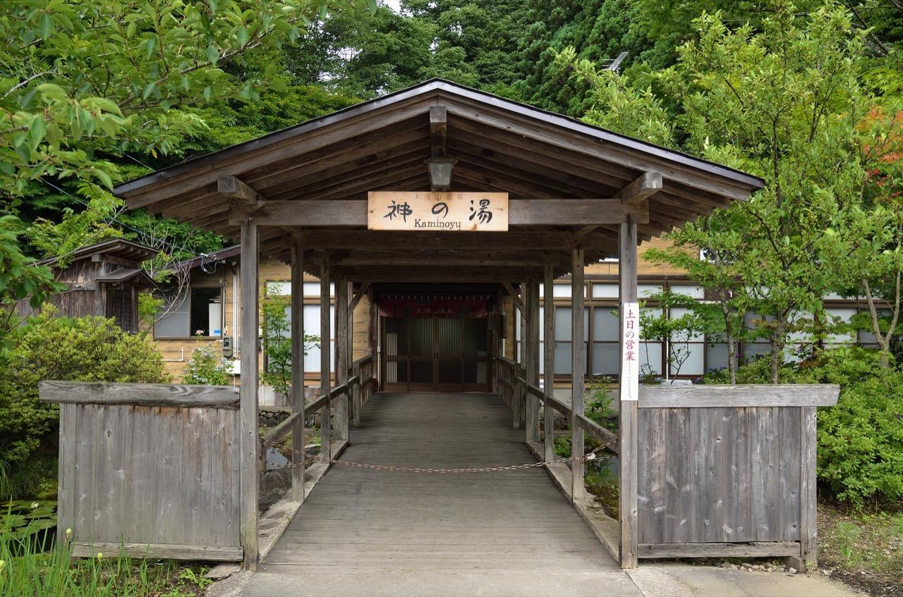 大滝山温泉 神の湯 入口正面