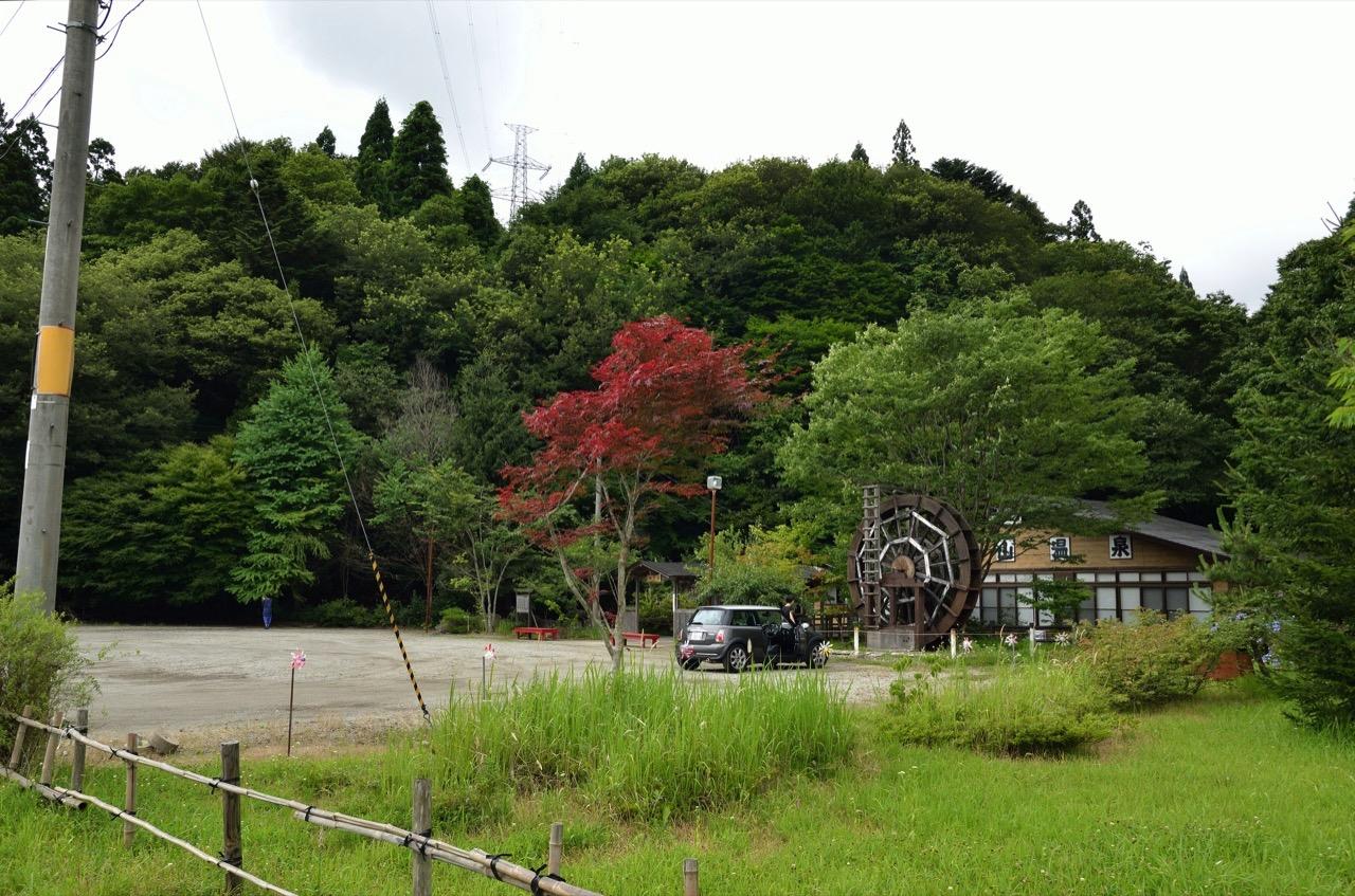 大滝山温泉 神の湯|秋田市 日帰り温泉