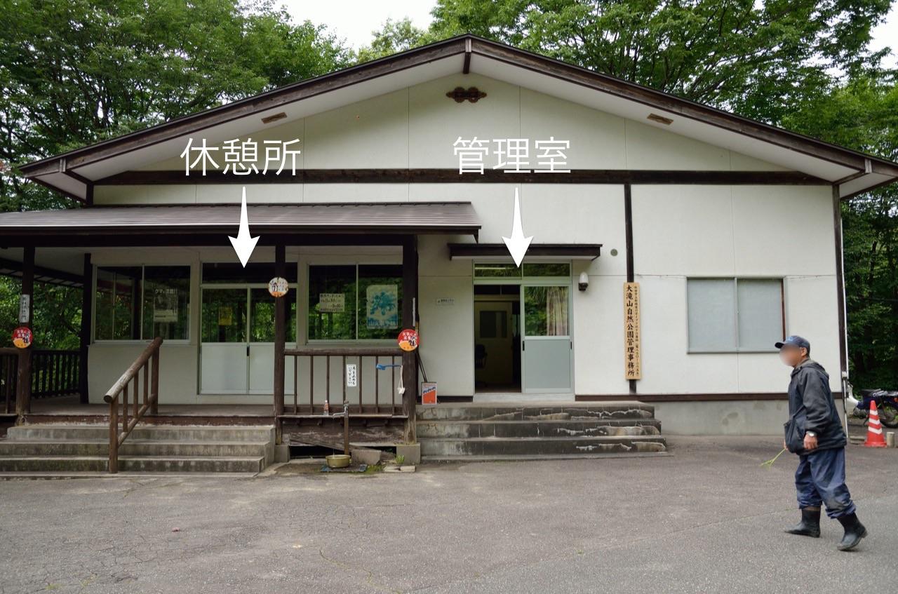 滝近くの休憩所|【あきた夏旅】観光名所 道川大滝(秋田市)
