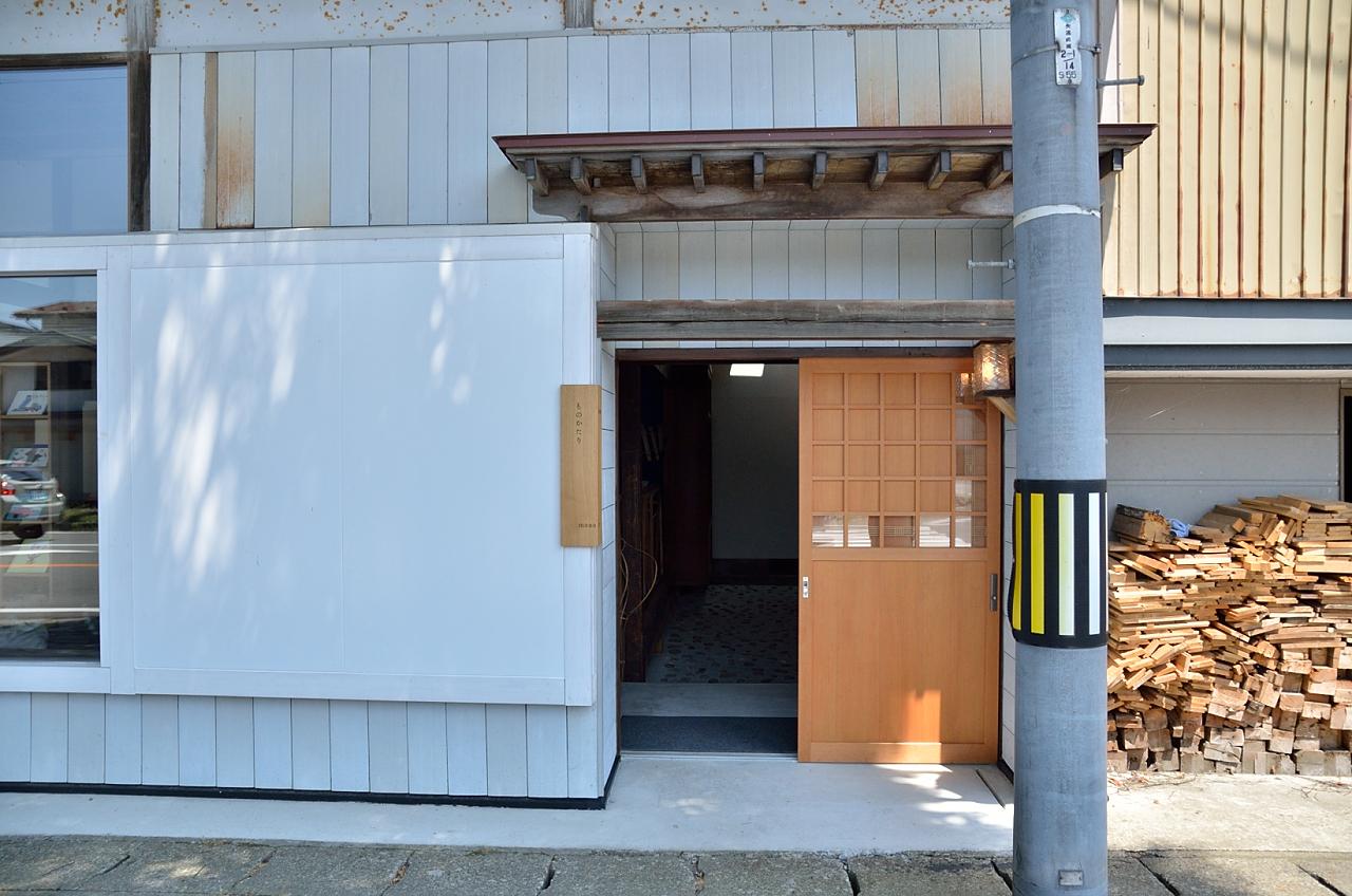 古民家活用ギャラリー「ものかたり」|秋田県 五城目