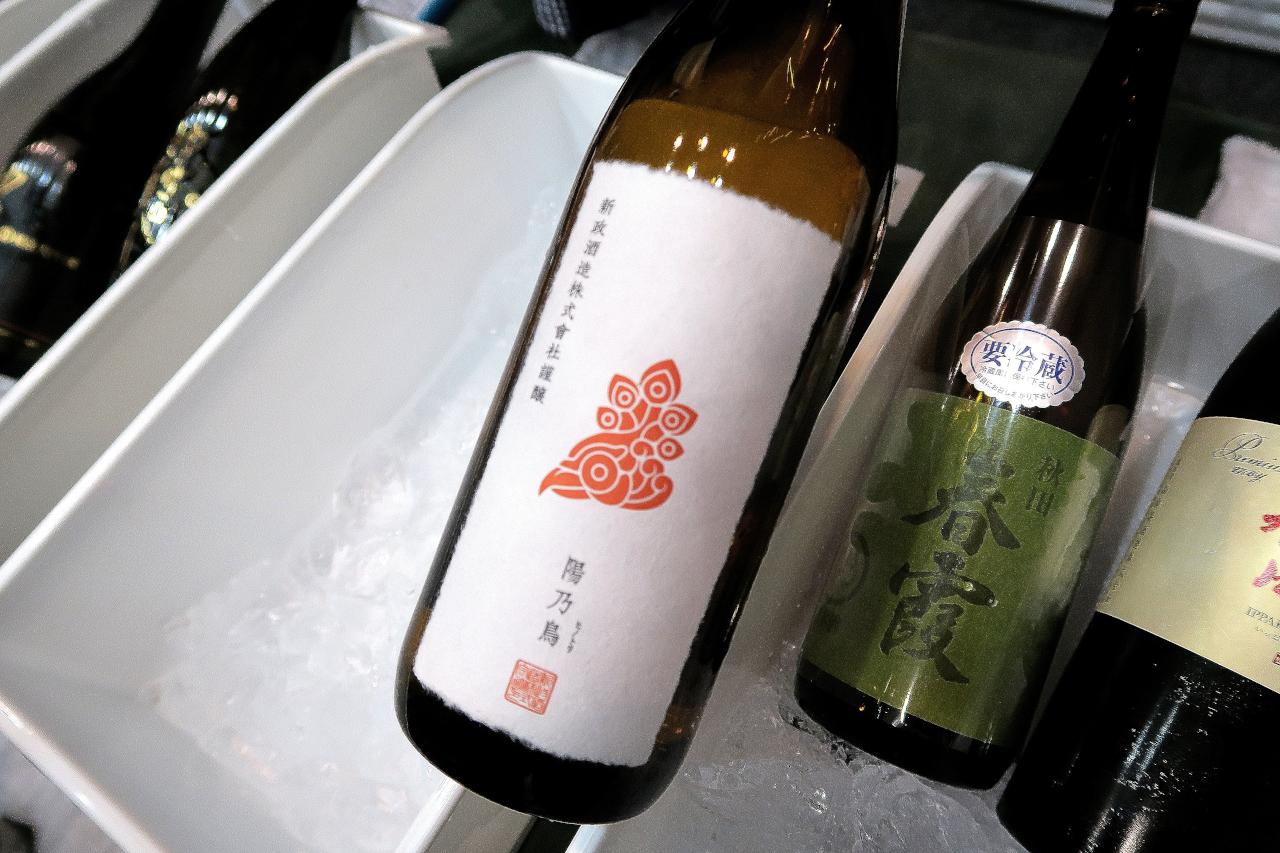 NEXT5 貴醸酒 陽乃鳥(新正酒造:秋田市)|秋田醸しまつり