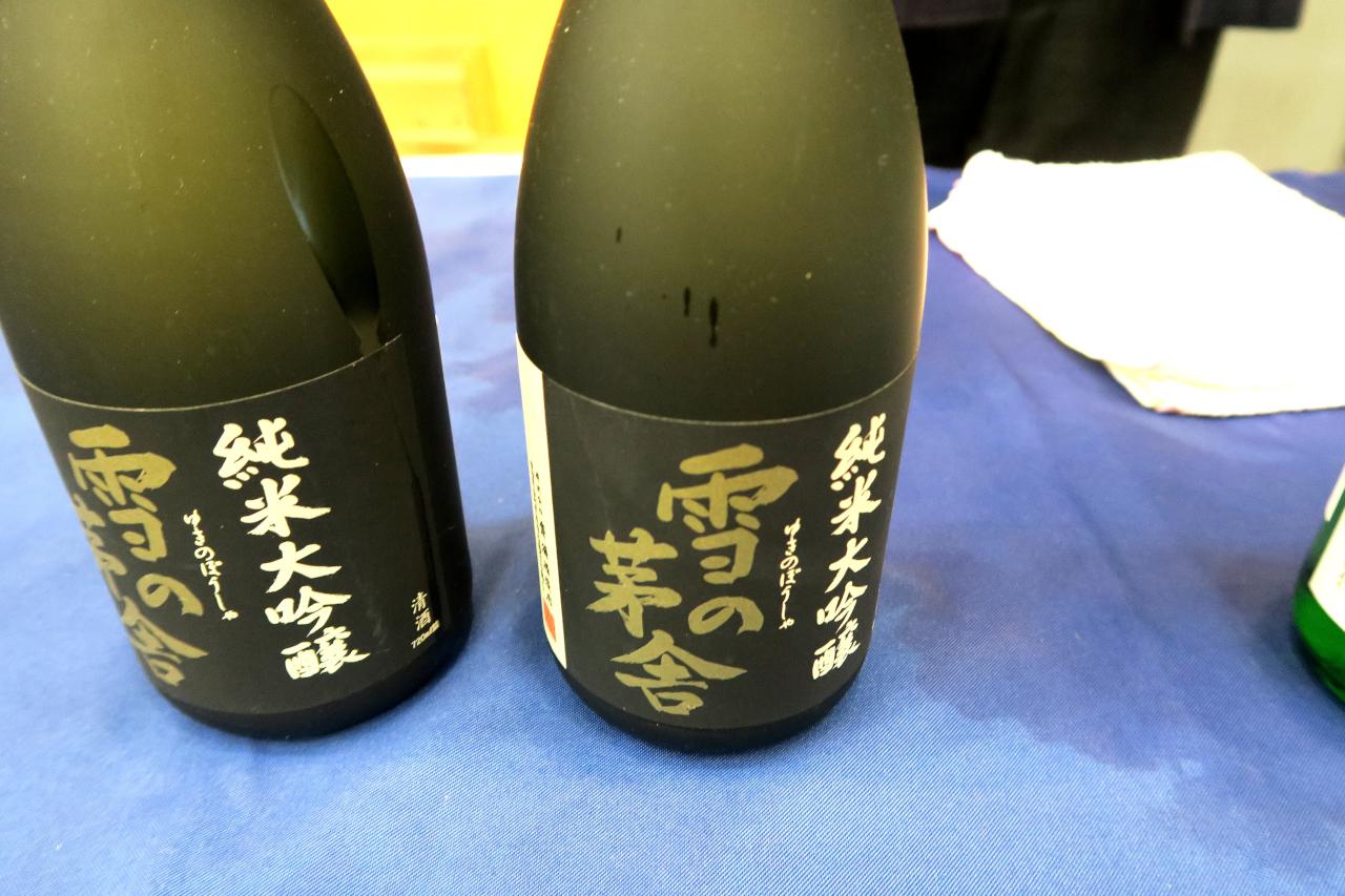 純米大吟醸 雪の茅舎(齋彌酒造店:由利本荘市)|秋田醸しまつり