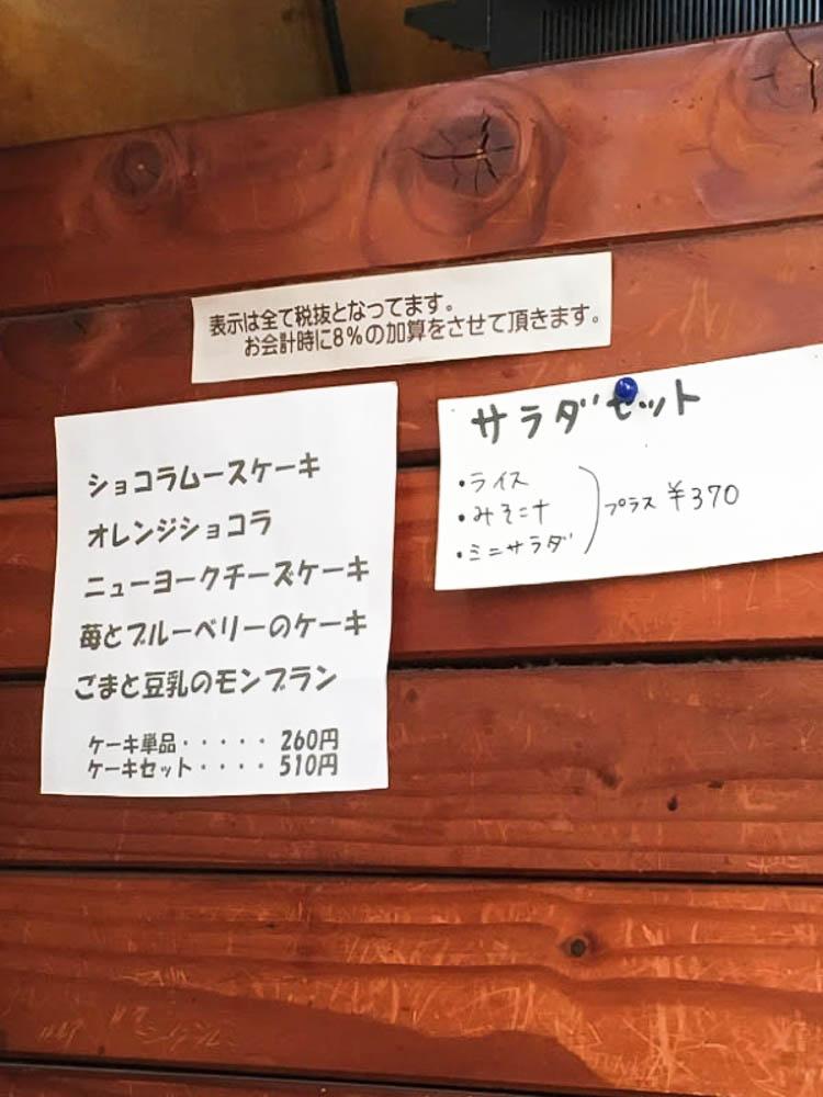 老舗洋食店、大館えんとつへ。えんとつ風ハンバーグスパゲティ&チキンソテー(秋田県大館市)