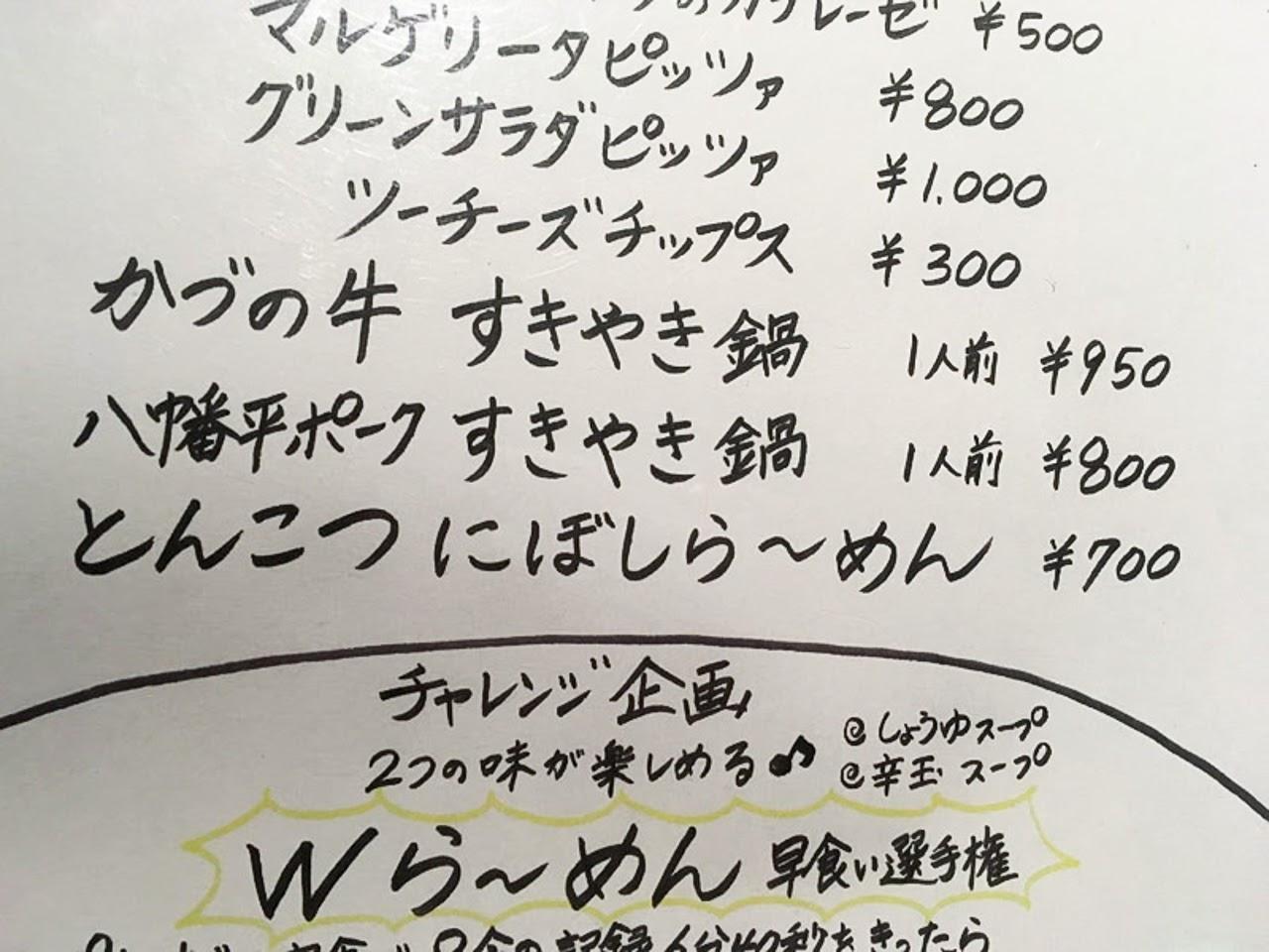 ワンタンメンじゃなくても!?平和軒の七福ラーメンが予想以上に美味しかった(秋田県鹿角市)