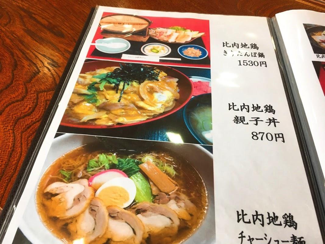 道の駅ひない「レストラン比内どり」は比内地鶏づくし。寿司に焼鳥にすき焼きまで!