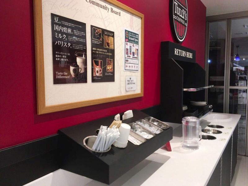 念願のブックカフェ!大館にタリーズコーヒーがやって来た(秋田県大館市)