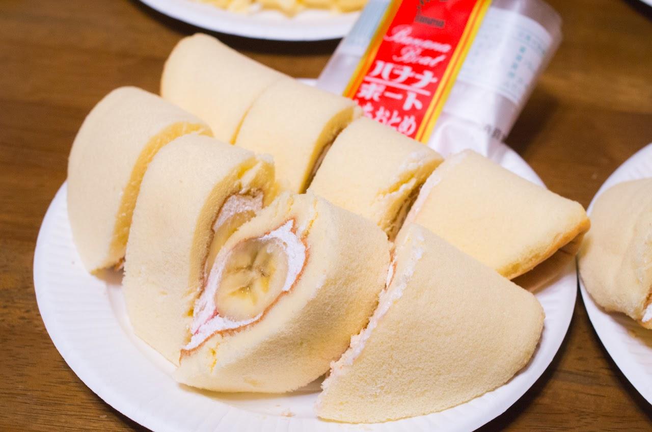 バナナボート とちおとめいちごジャム|たけや製パン