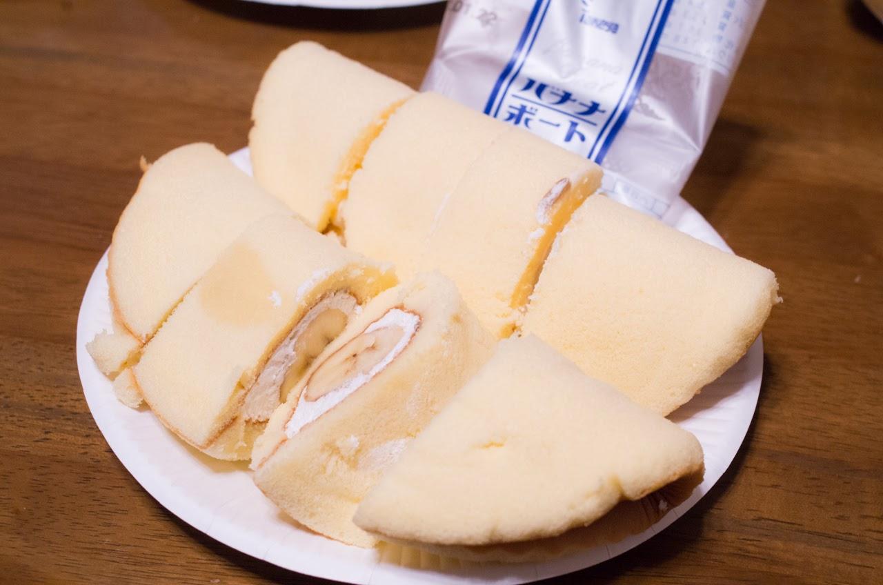 バナナボート クリームチーズ|たけや製パン