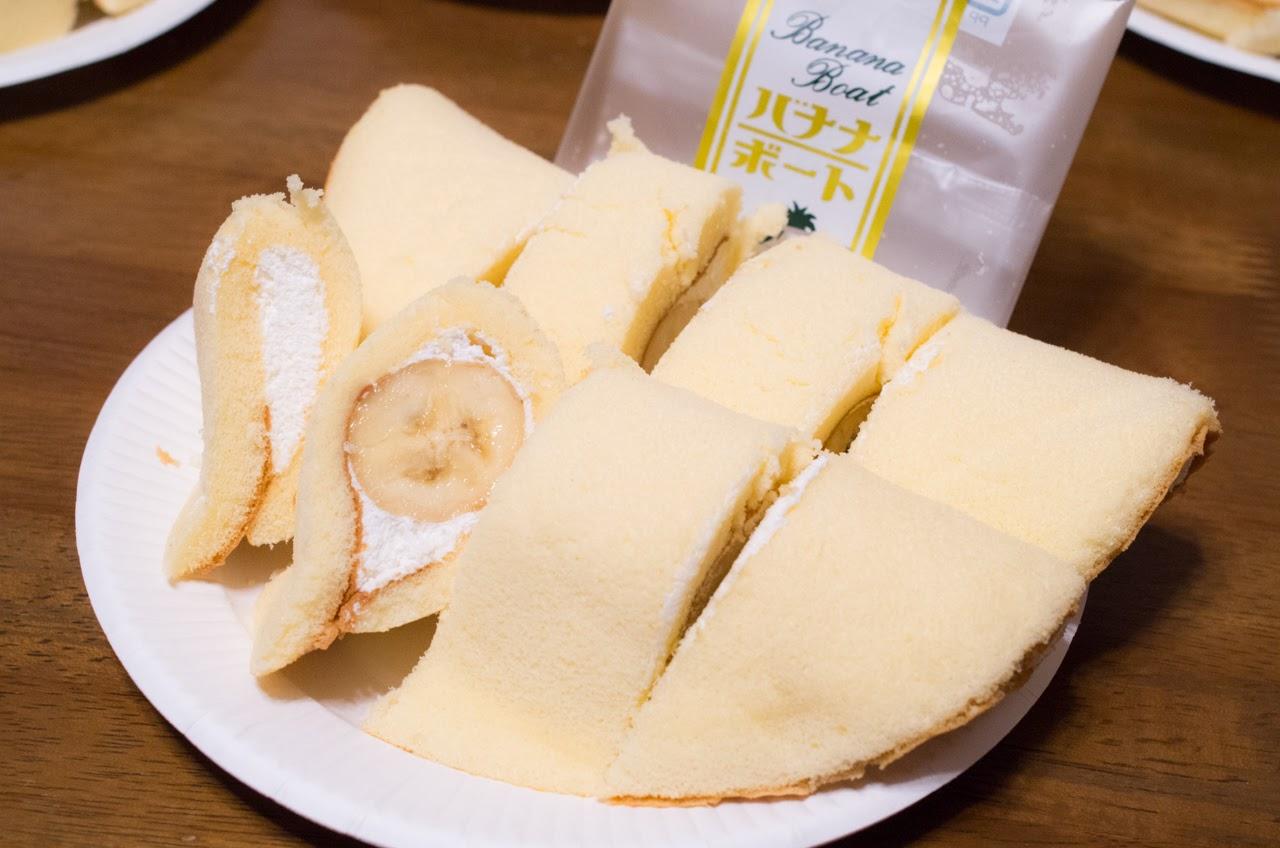 バナナボート|秋田の人気おすすめローカルスイーツ