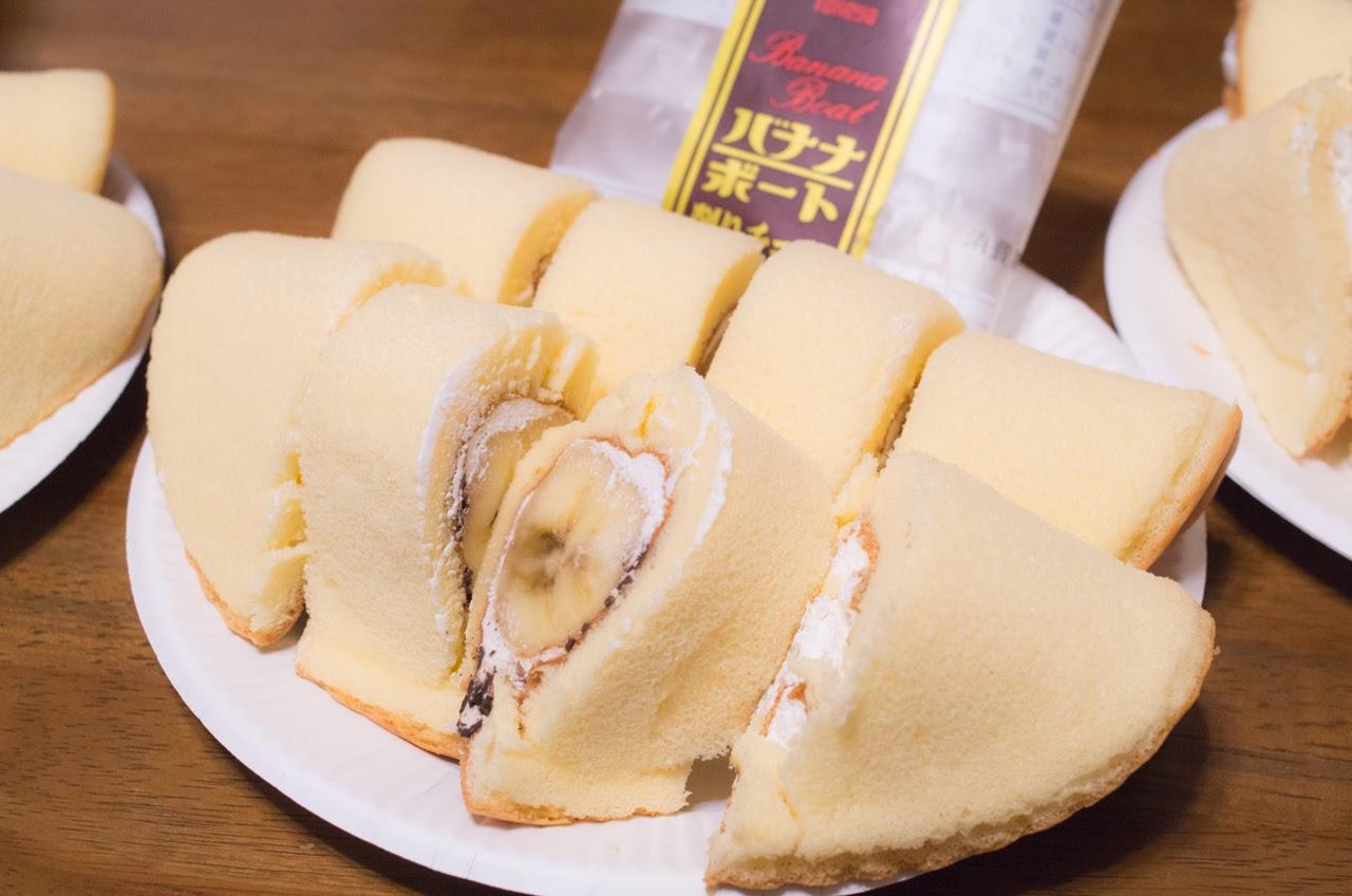 バナナボート 削りチョコ|秋田の人気おすすめローカルスイーツ