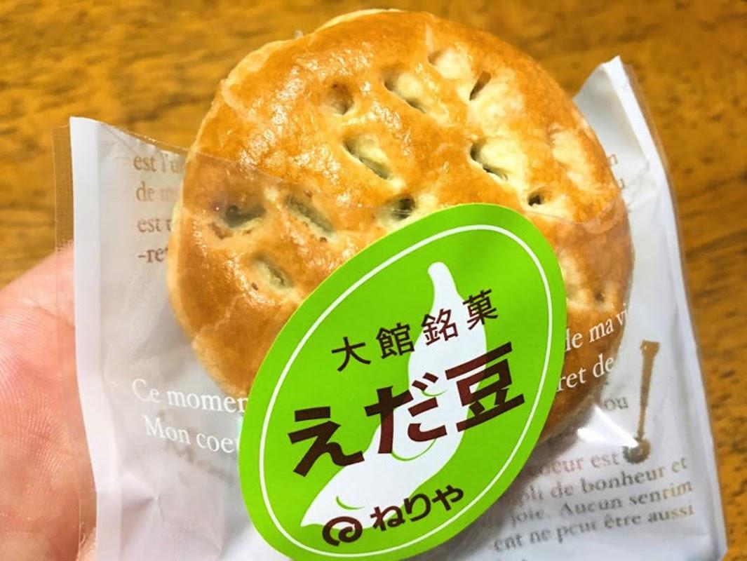 秋田県は枝豆出荷量日本一!大館でイチオシのえだまめスイーツを試してみたよ