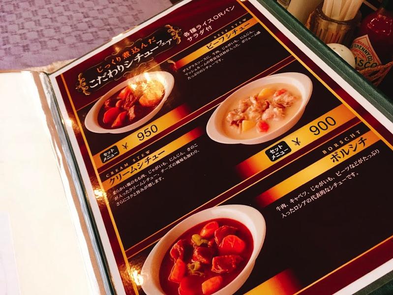 二ツ井の洋食屋ZEPPET(ゼペット)で本格洋食。名物オムライスがおいしかった