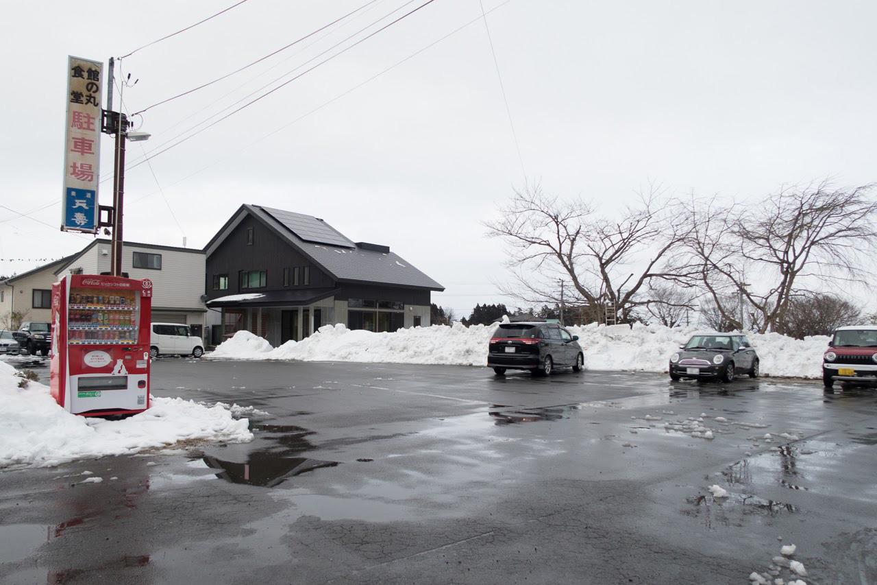 駐車場 舘の丸食堂|秋田市浜田