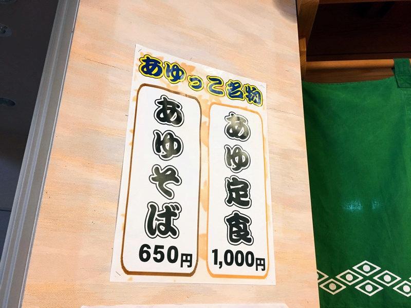 阿仁スキー場からのあゆっこ温泉(北秋田市米内沢)
