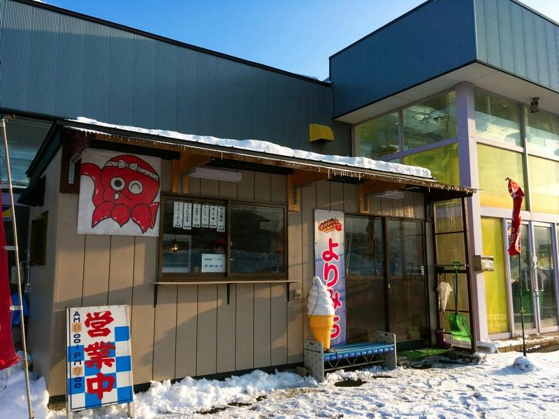 【北秋田市たかのすまち歩き】「よりみち」のたこ焼きのクオリティが高かった