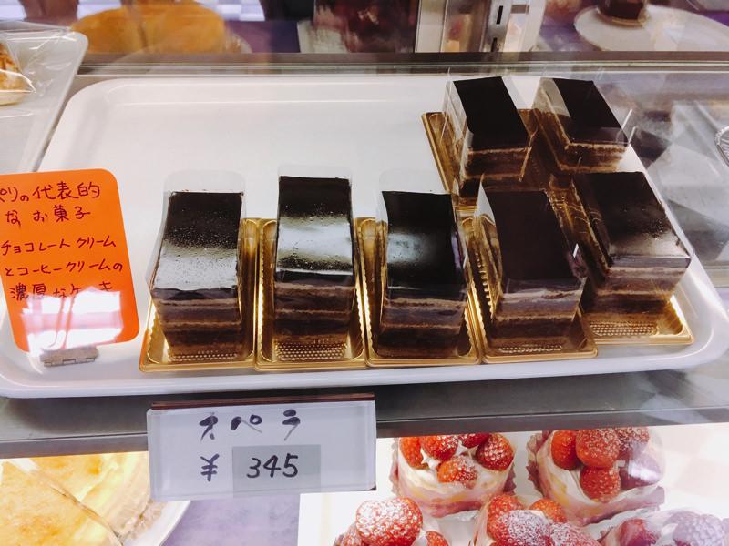 能代市 フランス菓子カスミの可愛いスイーツたち
