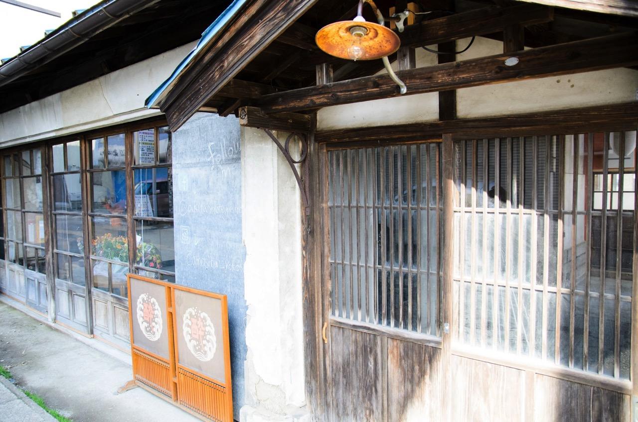 【NEW OPEN】横手市十文字にゲストハウス「Hostel&Bar CAMOSIBA」が完成。早速遊びに行ってきました