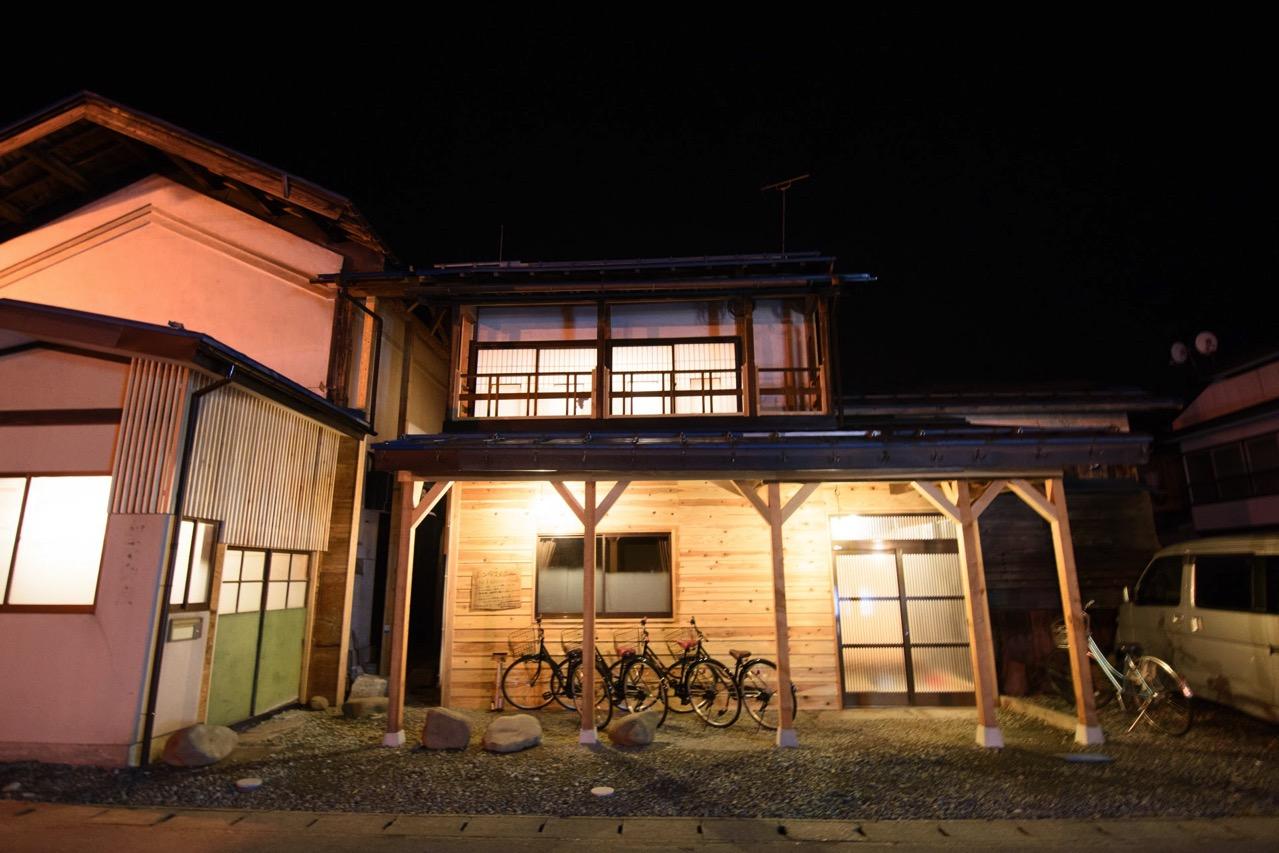 ゲストハウス Hostel&Bar CAMOSIBA