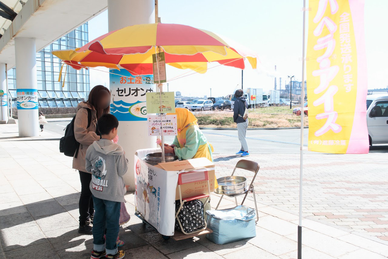 秋田のババヘラアイス|道の駅あきた港