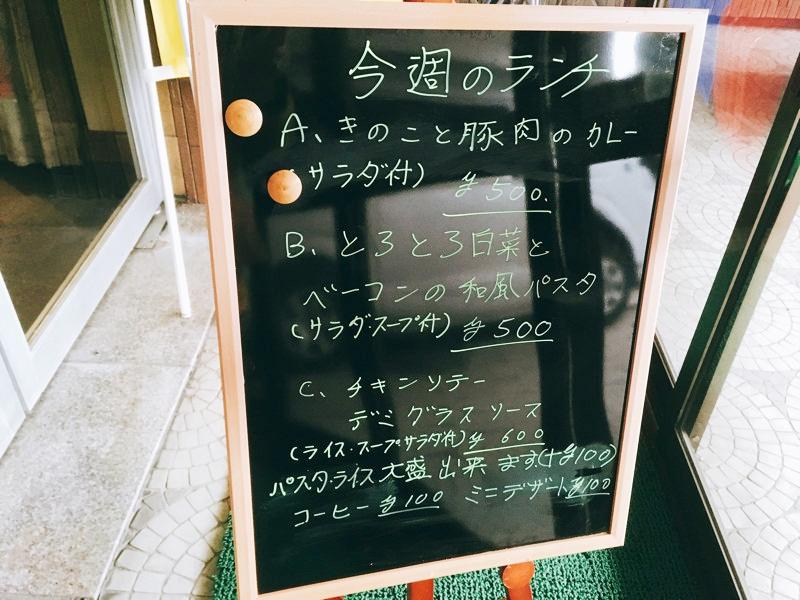 【3/18 OPEN】ランチ営業開始!千歳ホテルの中の食堂「キッチン昼ノ間(ひるのま)」