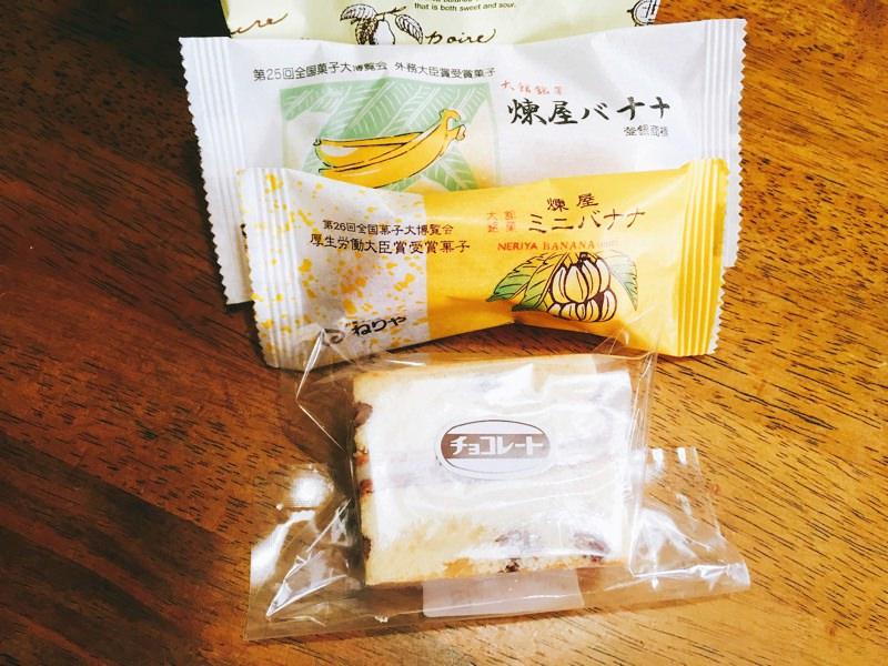 煉屋バナナでおなじみ!大館市 煉屋菓子舗へ。バナナ味の最中は秋田県北と青森の文化だった