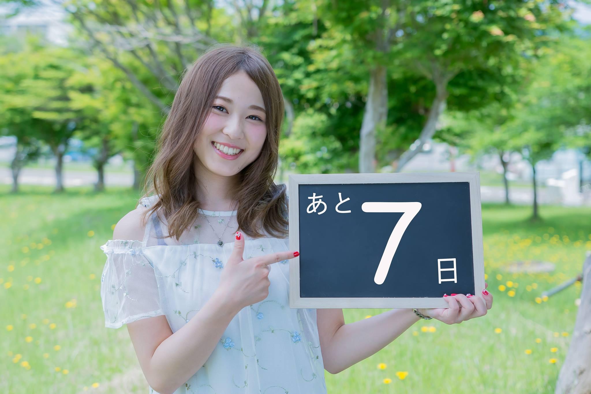 モデル:ほなみ|アキコネ 開催日まで秋田美人がカウントダウン!