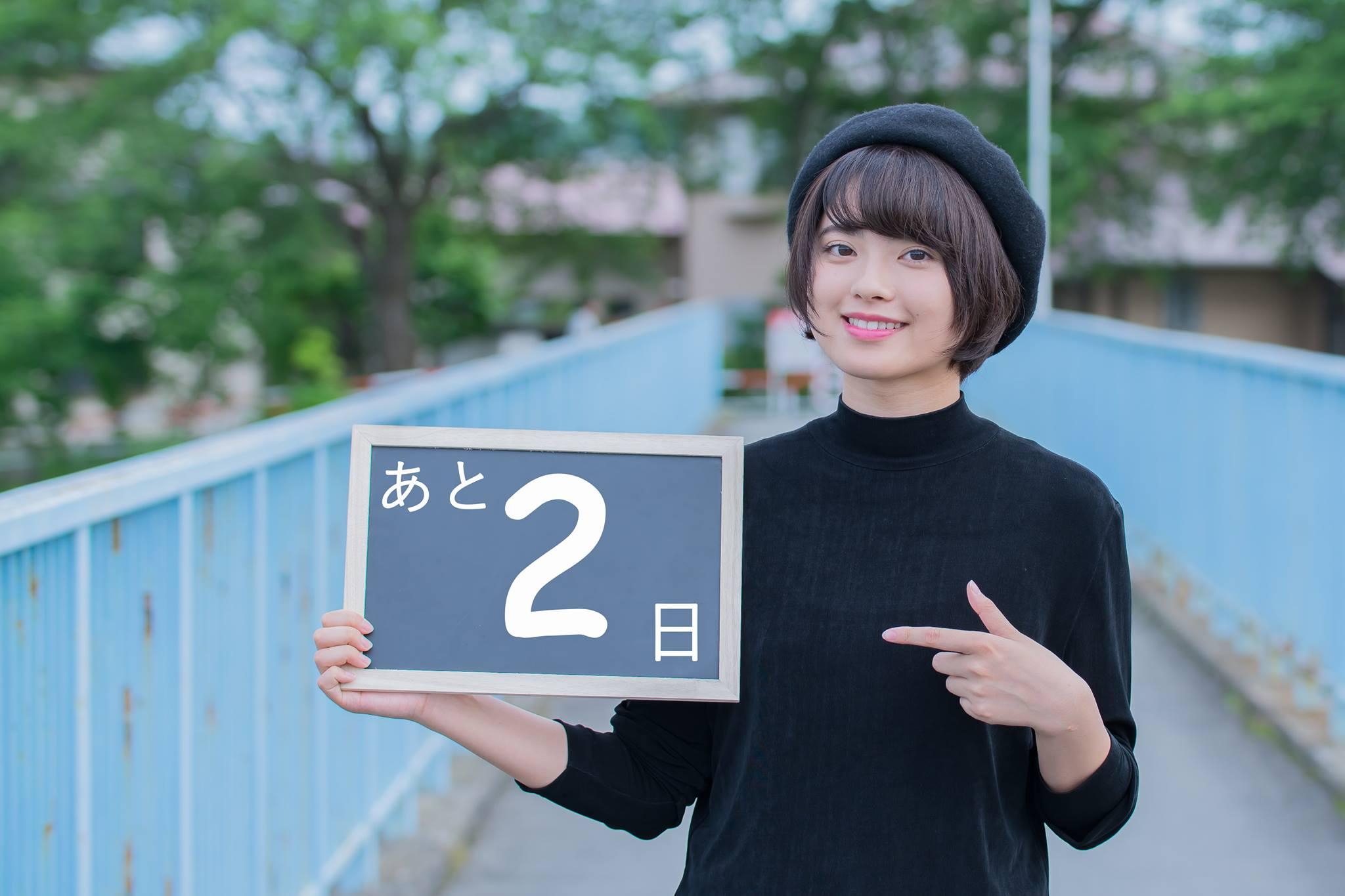 モデル:あかり|アキコネ 開催日まで秋田美人がカウントダウン!