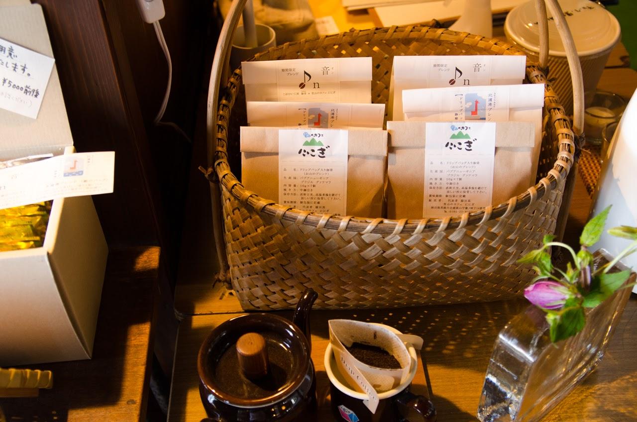 里山のカフェ ににぎ 店内 販売スペース