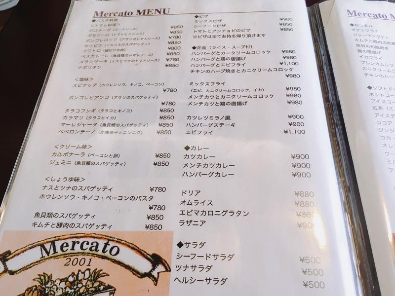 雰囲気良しの穴場洋食屋さん。能代市メルカート