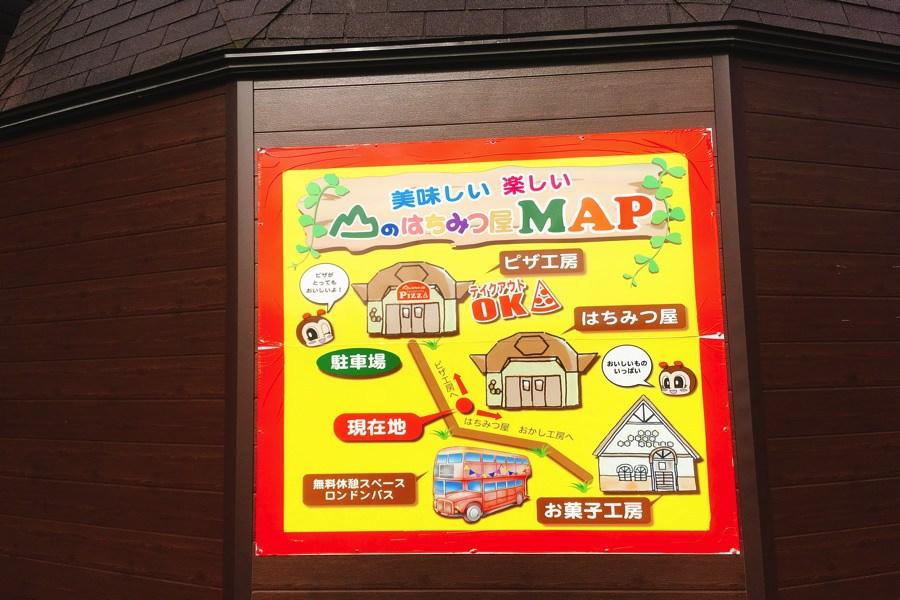 田沢湖 山のはちみつ屋さん お菓子工房のスイーツいろいろ食べてみた 田沢湖 山のはちみつ屋さん お菓子工房のスイーツいろいろ食べてみた