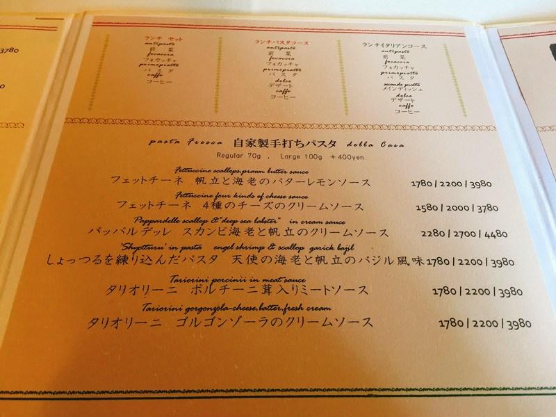 女子ウケ要素が満載!秋田市 イタリア料理のお店 La sara(ラ サラ)