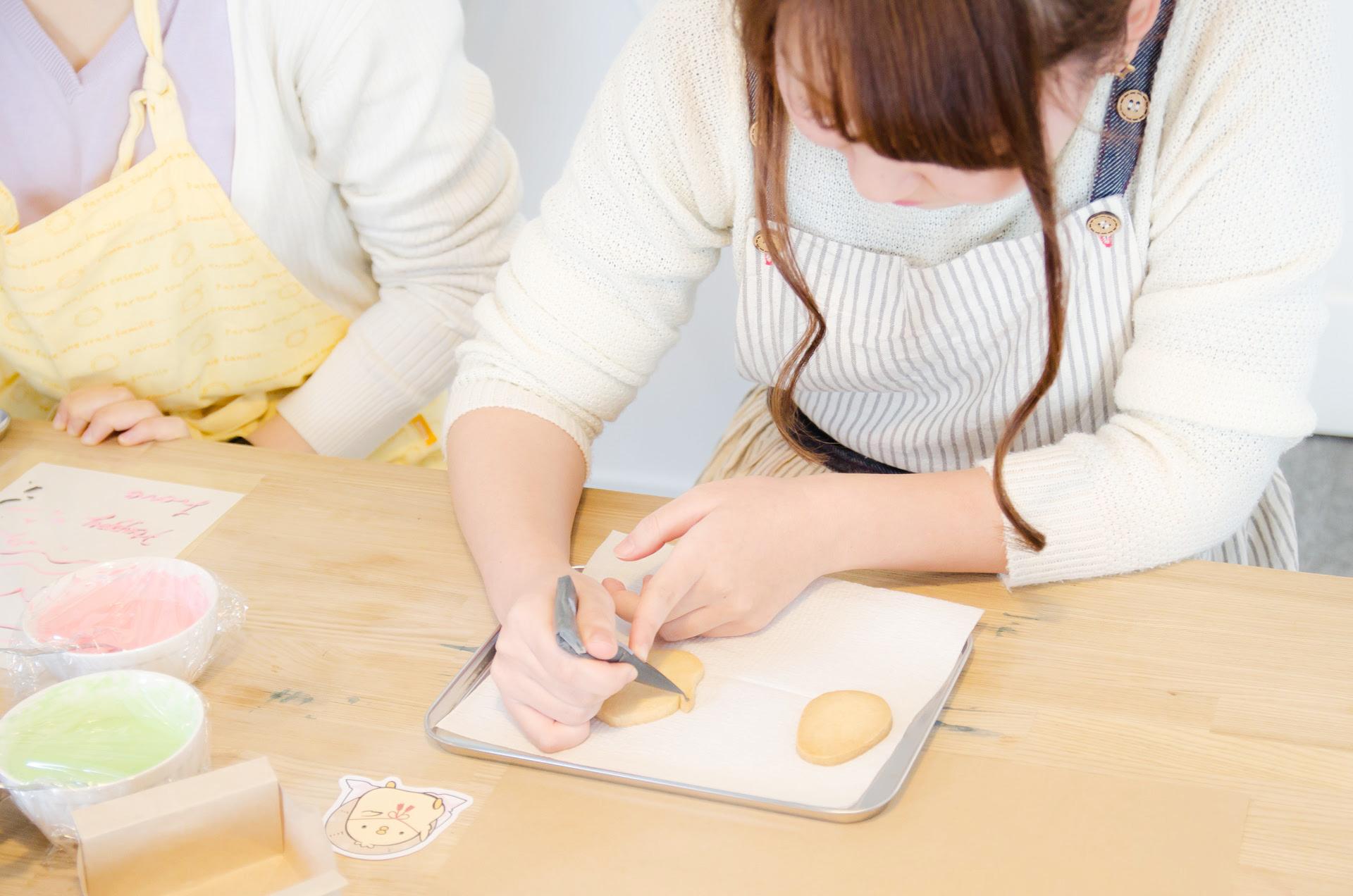 こまっちーアイシングクッキーの作り方