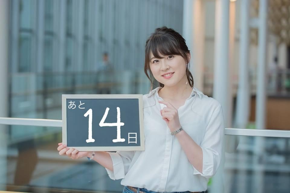 モデル:くりまり|アキコネ 秋田美人が開催に向けカウントダウン!